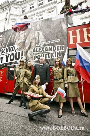 Женский десант Поветкина в Гамбурге (21 фото)