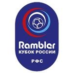 1/8 финала Rambler Кубка России-2008/09