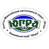 Югра (Ханты-Мансийск) - Витязь (Чехов) 1:0