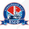 «ВМФ» (Санкт-Петербург) - ХК «РЫСЬ» (Подольск) 2:4