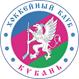 Русские Витязи - Беркуты Кубани