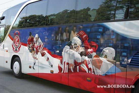 Автобус для болельщиков на игру ХК Динамо - Витязь